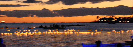 Floating Lanterns near Honolulu